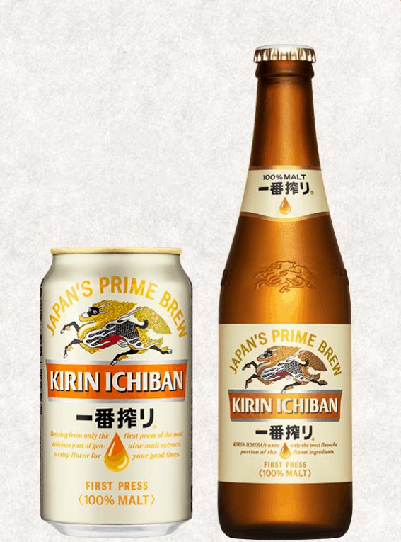 Kirin Ichiban Light